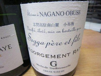 ワイン2(ホムパ).JPG