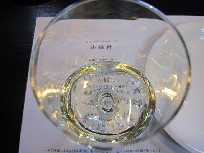 ワイン2(山).JPG