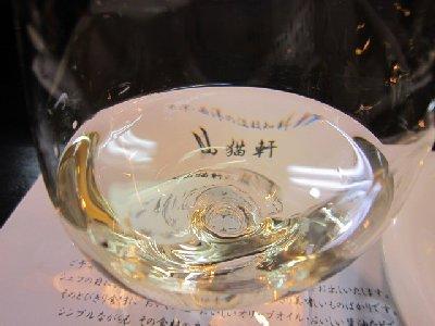 ワイン1(山).JPG