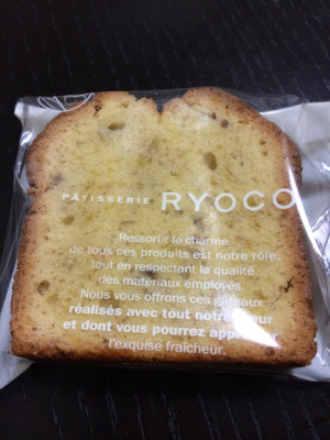 2(ryoco).png