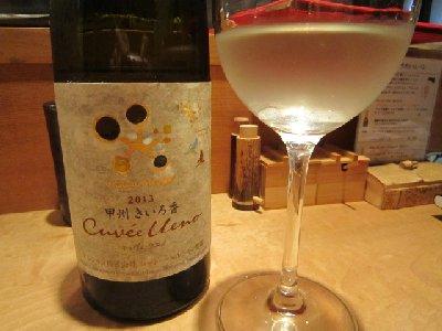 wine1(mizuki).JPG