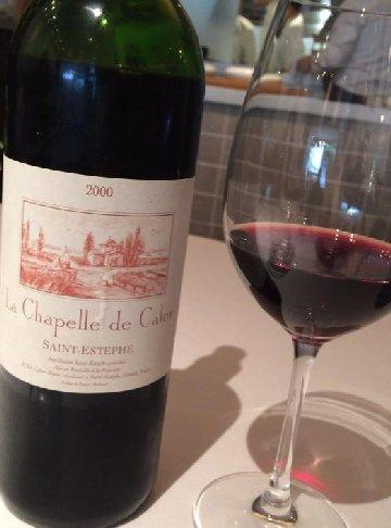 wine7(lacime).jpg