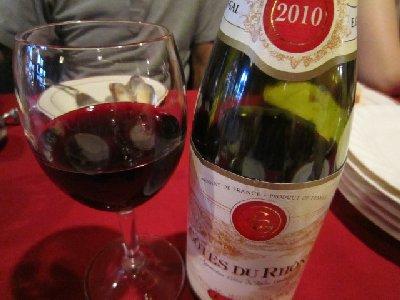 wine1(anjyu).JPG