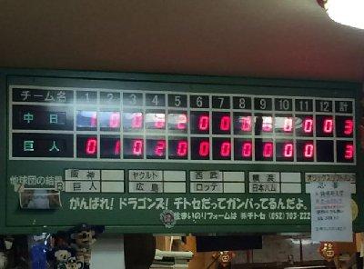 3(ピカイチ).jpg