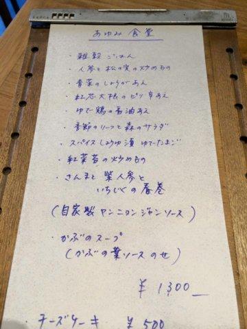 6(ayumi).jpg
