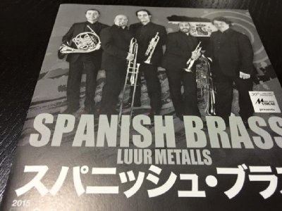 spanish brass.jpg
