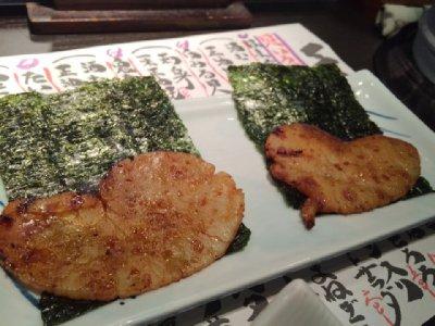 5(sankyu).jpg