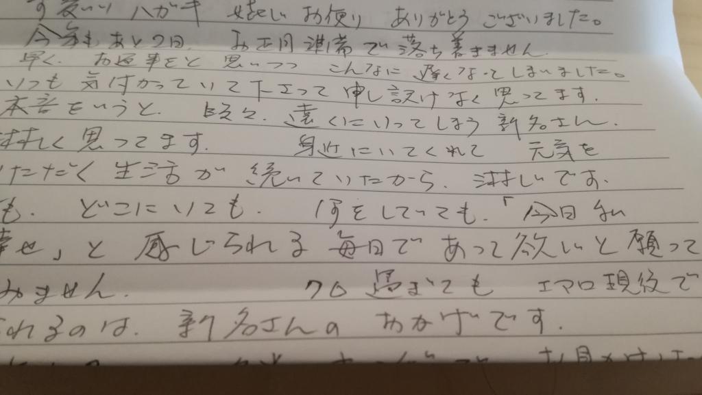 IMG_20181231_161015.jpg