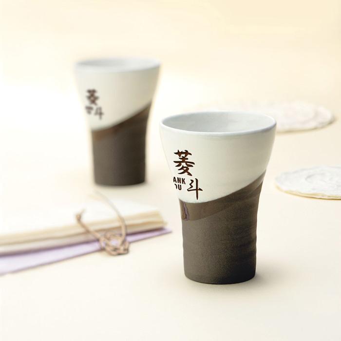 陶器ペアカップ