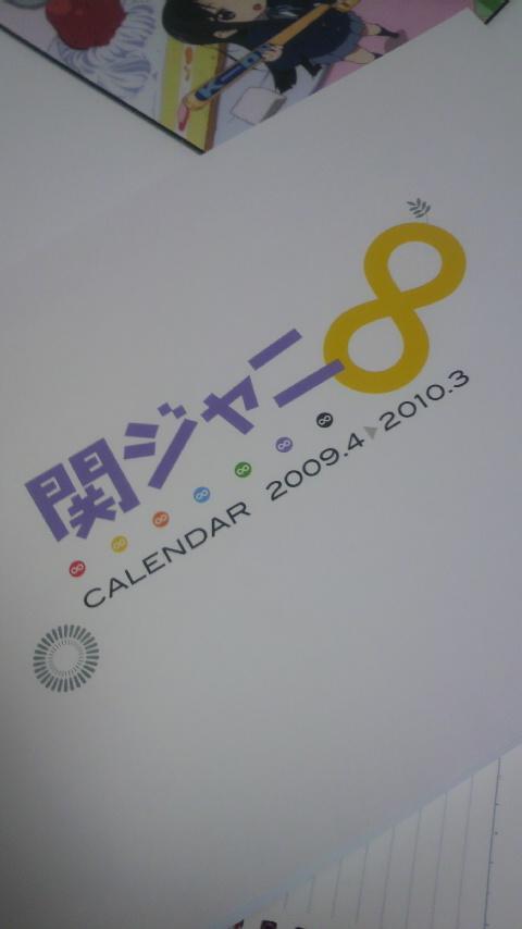 2010040108500000.jpg