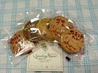 焼き菓子セット(シンフォニーナガノ)