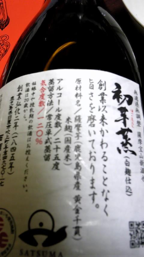 110101_2007~01.jpg