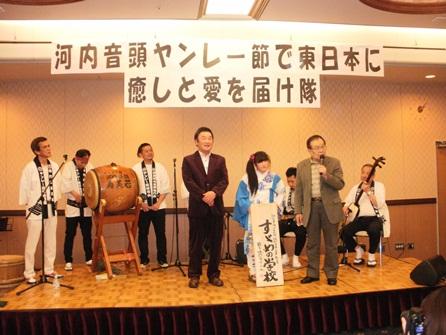 「東日本復興支援ライブin東北」 直前ライブ1