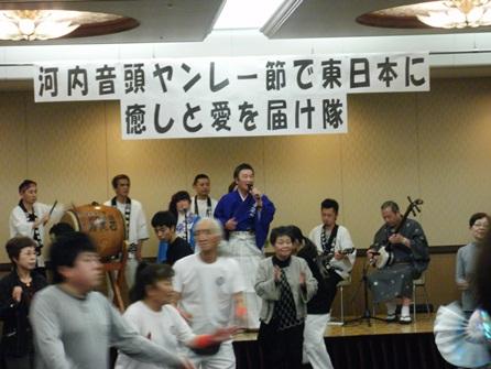 「東日本復興支援ライブin東北」 直前ライブ2
