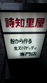 200911031440000.jpg