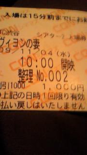 200911040947000.jpg