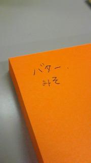 201010221145000.jpg