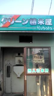 20101107153751.jpg