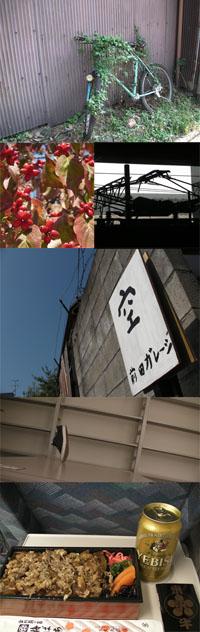 20081021Kyoto.jpg