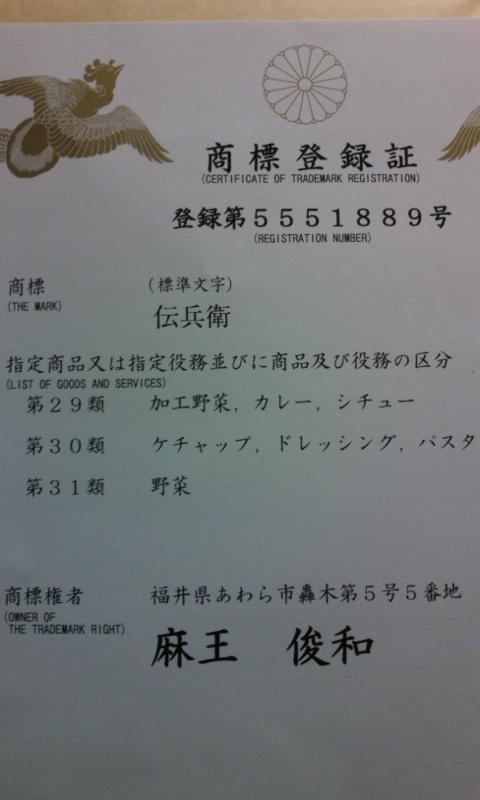 mini_130207_2331.jpg