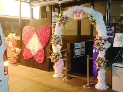 生花アーチ&ロゴボード