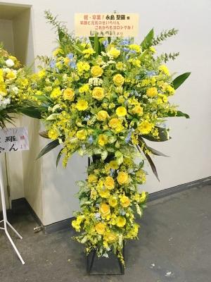 豪華3段スタンド花 黄色・水色