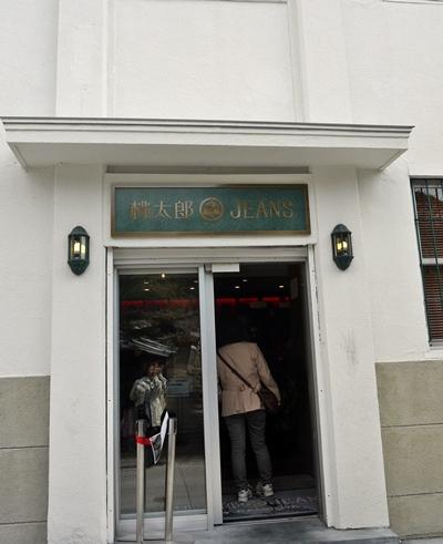 momotarou1.JPG