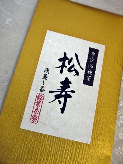 hibiya10.JPG