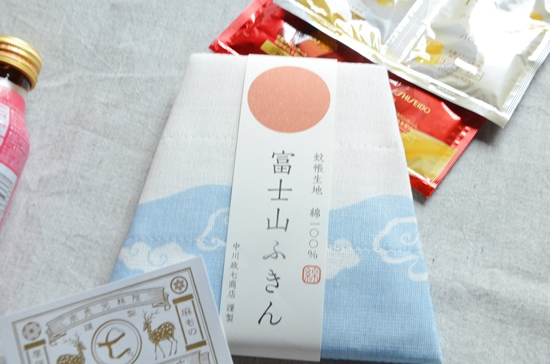 watashi3.JPG