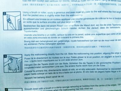 輸入壁紙 英語仏語伊語中国語 海外在住