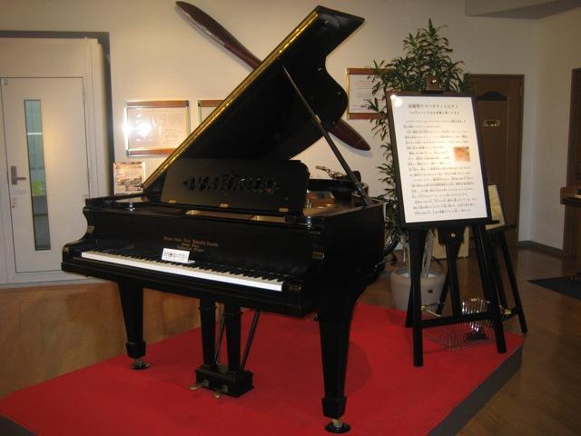 宮家のピアノ