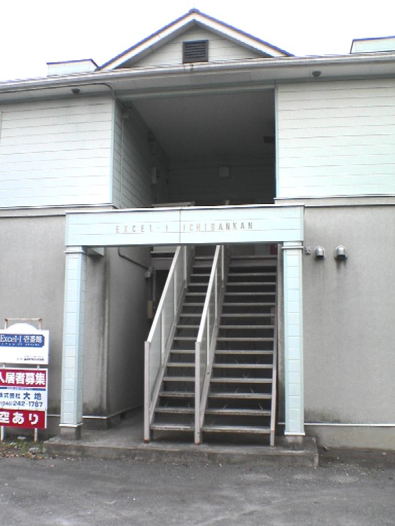 幅60cmの階段を体験してみる?