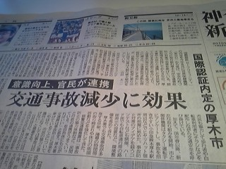 記事_20101018
