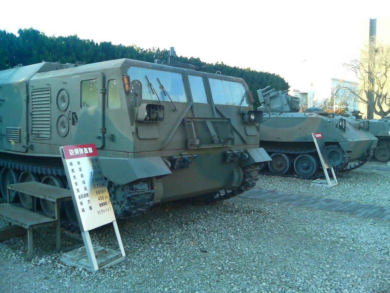 砲側弾薬車