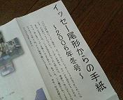 20061212_292790.jpg