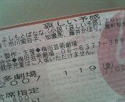 20070121_311072.jpg