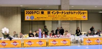 2009 FCI東京インターナショナル