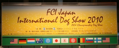 FCI Japan International 2010