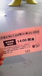 100321_1045~010001.jpg