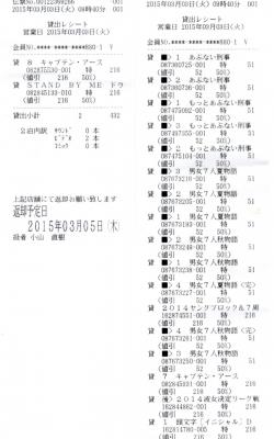 つたや (2)~01.jpg