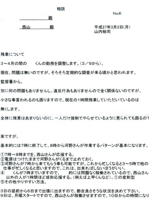 相談 (2)~01.jpg