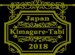 kimaguretabi