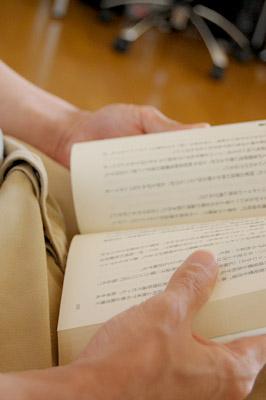 読書 - 無料写真素材