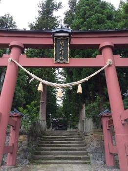 sekiyama