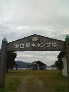 20111103102204.jpg