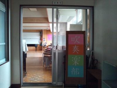 音楽室入口