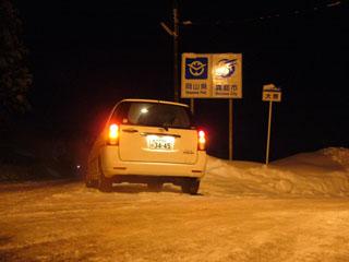 snow road2