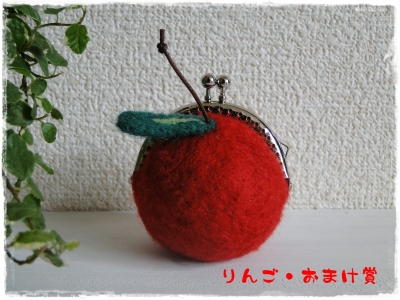 mixi日記 1737.jpg