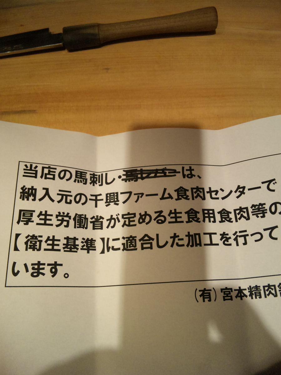110602_1712101.jpg