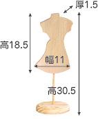 pw-0311サイズ